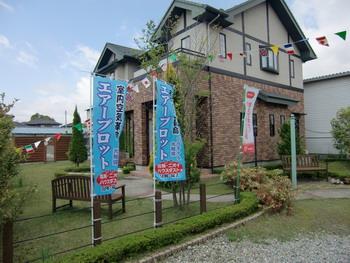 長谷川350-2.jpg